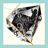 bird 20th Anniversary Best (特典なし)