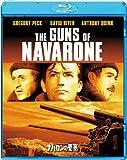 ナバロンの要塞[Blu-ray/ブルーレイ]