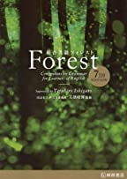 forest, '関連検索キーワード'リストの最後