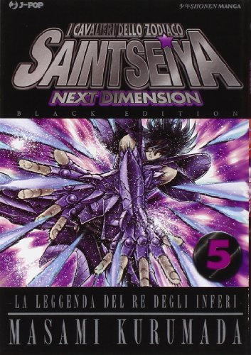 I cavalieri dello zodiaco. Saint Seiya. Next dimension. Black edition: 5