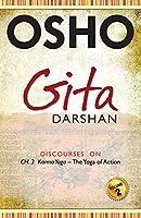 Gita Darshan: v. 2