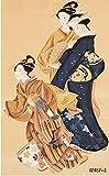 LHDLily 3D Papel pintado Wallpaper Fresco Mural Dibujos Animados En 3D Hot Pot Pintados A Mano Tienda De Comida Japonesa Sushi Señoras Gran Mural Papel Tapiz 150cmX100cm