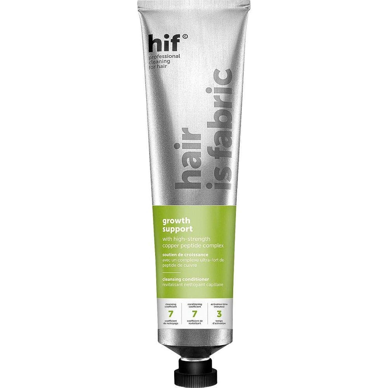 シミュレートする大手を差し伸べる[HIF] Hif成長支援クレンジングコンディショナー180ミリリットル - HIF Growth Support Cleansing Conditioner 180ml [並行輸入品]