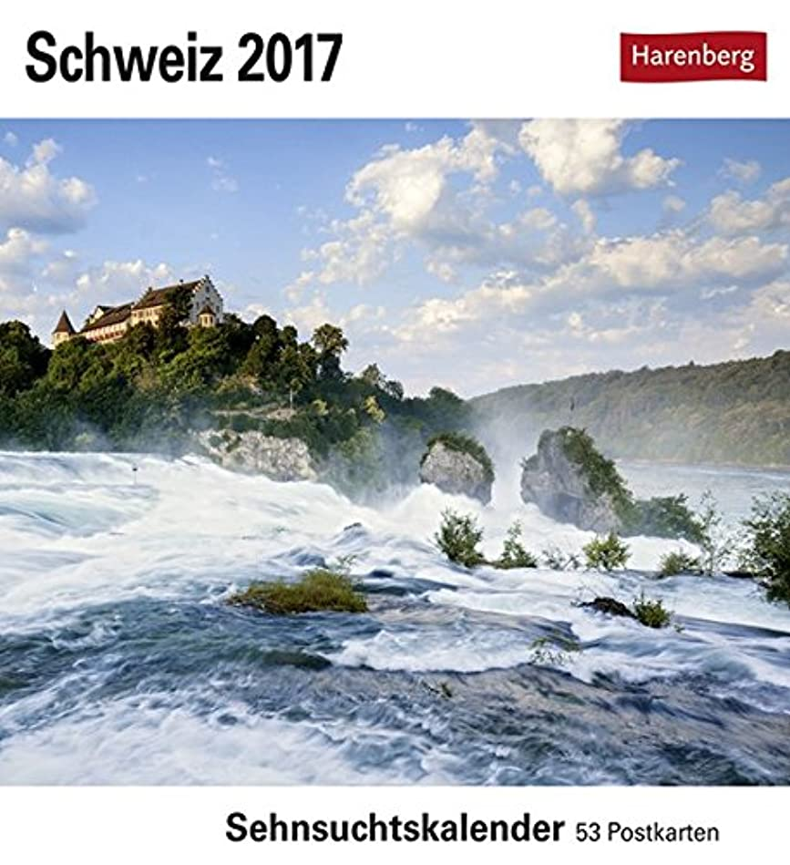 ラダ光整理するSchweiz 2017: Sehnsuchtskalender, 53 Postkarten