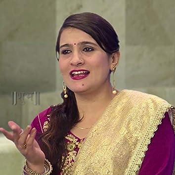 Kaanaima Jhumka - Single