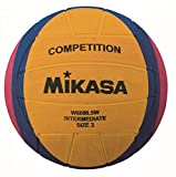 MIKASA w6608.5 W Competition Intermediate pallanuoto/Water Polo, Giallo/Viola/Magenta, 3
