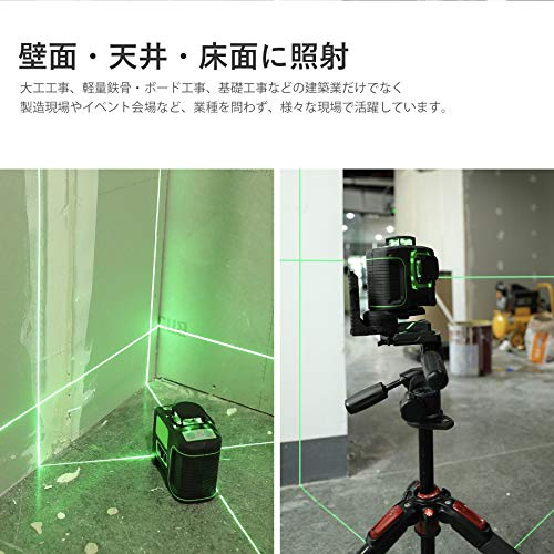 Loritar(ロリター)レーザー墨出し器グリーンフルライン360°レーザー自動水平水平器12ライン緑色専用充電池マウントベース付き大矩照射モデルメーカー2年保証クロスライン照射モデル大矩高輝度高精度ミニ型日本語取扱説明書