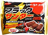 BLACK THUNDER chocolate mini bars (pack of 15 mini bars) (5 packages ($9.75 per item))