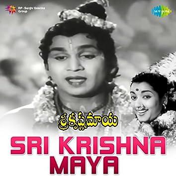 Sri Krishna Maya (Original Motion Picture Soundtrack)