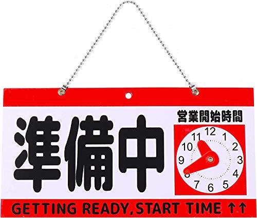 (ヨーテイ) Youtei 営業中 準備中 OPEN 営業開始時間 お知らせ サイン プレート (青/赤, 横長ワンサイズ)