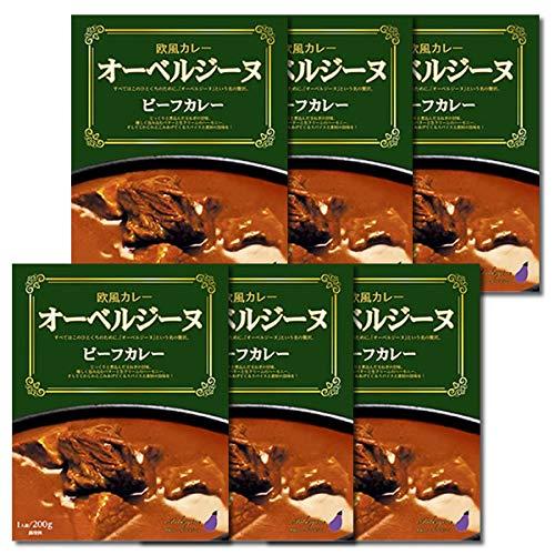 欧風カレー オーベルジーヌ ビーフカレー 200g×6食まとめ買いセット