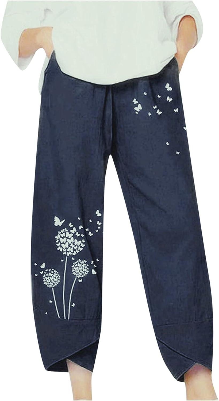 MIVAMIYA Capris for Women Comfy Harem Pants Dandelion Print Loose Wide Leg Lounge Palazzo Jogger Pants with Pocket