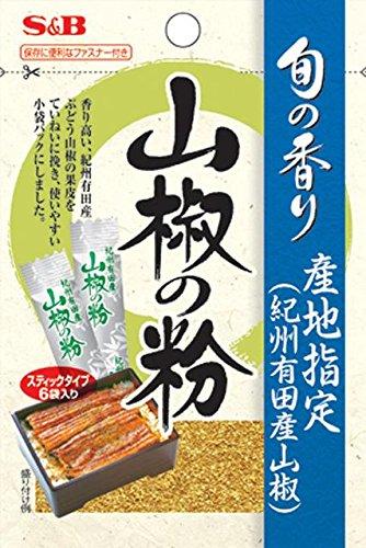 S&B 旬の香り 山椒の粉 1.2g×10個