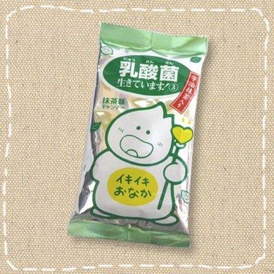 乳酸菌生きてます!抹茶味 キャンデー【キッコー製菓】30袋入り1パック
