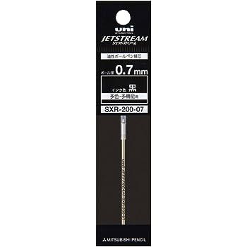 ジェットストリーム プライム 替芯 0.7mm 黒【5本】