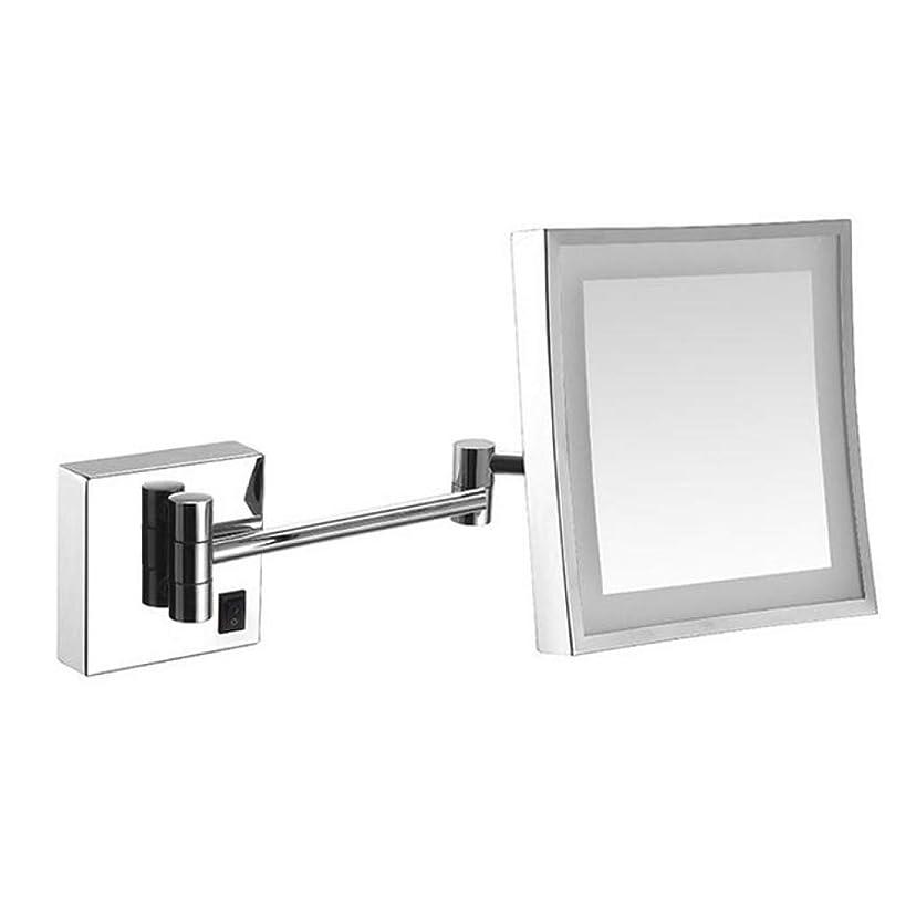 ムスタチオ解放言うHUYYA シェービングミラー LEDライト付き 壁付、バスルームメイクアップミラー 折りたたみ バニティミラー正方形化粧鏡 寝室や浴室に適しています有線接続,Silver