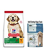 Hills Science Plan Puppy <1 Large Breed Dry Food 800g. (Chicken) + Vet