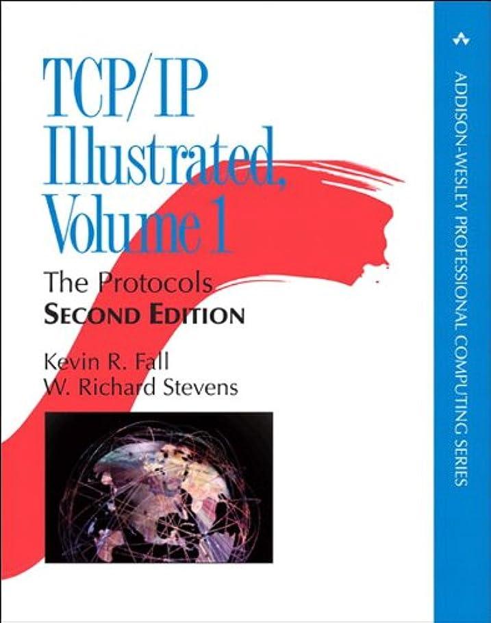 通常インレイ視力TCP/IP Illustrated, Volume 1: The Protocols (Addison-Wesley Professional Computing Series) (English Edition)