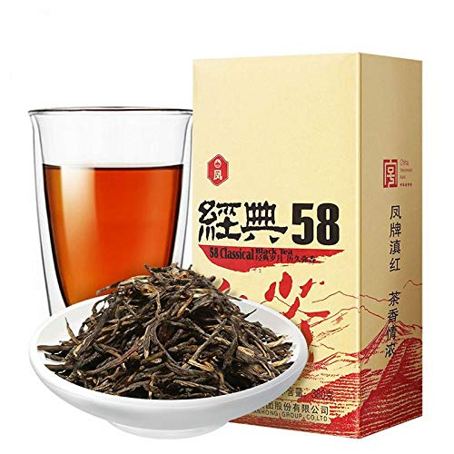 2021 FullChea - Fengqing Classic 58 Cheap SALE Start Black Yunn Leaf Loose Tea