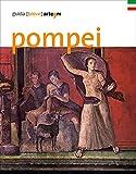 Pompei. Guida (breve)