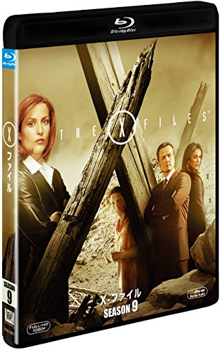 David Duchovny - The X-Files: Nineth Season (5 Blu-Ray) [Edizione: Giappone]