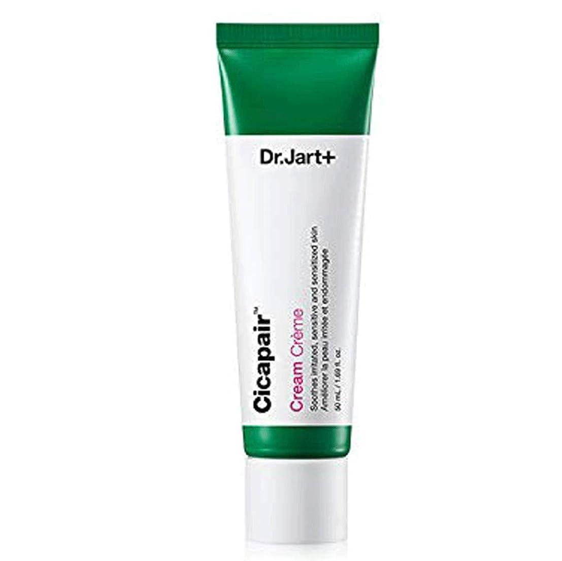 失業者かりて細分化するDr.Jart+ Cicapair Cream 50ml ドクタージャルト シカ ペア クリーム 50ml(2代目) [並行輸入品]