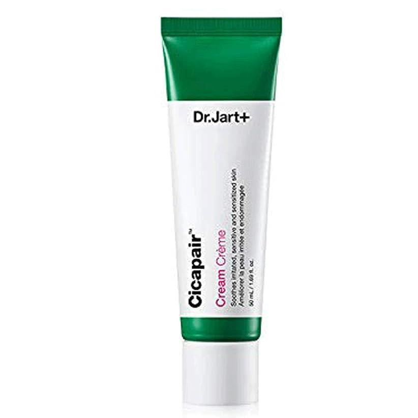 ヒューム資格証人Dr.Jart+ Cicapair Cream 50ml ドクタージャルト シカ ペア クリーム 50ml(2代目) [並行輸入品]