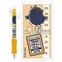 ヒサゴ ハイキュー セカンドシーズン 背比べボールペン 0.7mm 山口 忠 HG7279 【まとめ買い5本セット】