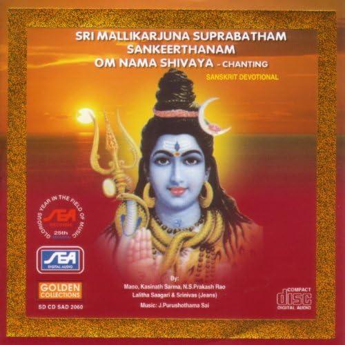Mano, Kasinath Sarma, N.S. Prakash Rao, Lalitha Saagari & Srinivas (Jeans)