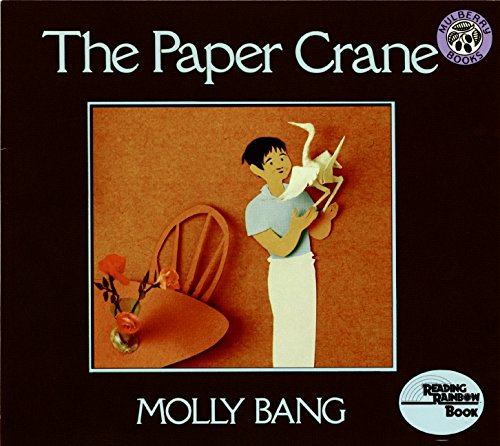 The Paper Crane (Reading Rainbow Books)