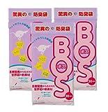 ボス 防臭袋 ライトタイプ ペット用うんち処理用(30枚入)
