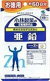 小林製薬 亜鉛お徳用 120粒入(約60日分)