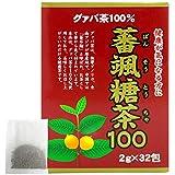 徳用 蕃颯糖茶100 2g×32包