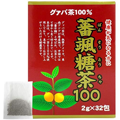 ユウキ製薬 蕃颯糖茶100 2g×32包入