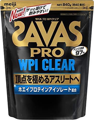 明治 ザバス(SAVAS) プロ WPIクリア【40食分】 840g