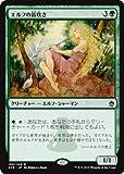 【シングルカード】A25)[JPN]エルフの笛吹き/緑/R/MTG
