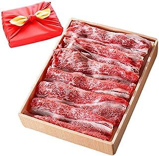 ミートたまや 風呂敷 ギフト 肉 牛肉 A4 ~ A5ランク 和牛 切り落とし すき焼き肉 300g A4~A5等級 しゃぶしゃぶも 黒毛和牛 プレゼントに 【 牛切ギフト300 】