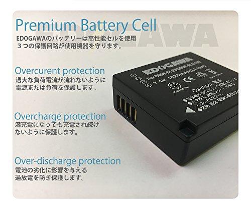 EDOGAWA(エドガワ)『PanasonicDMW-BLG10/DMW-BLE9対応互換バッテリー』