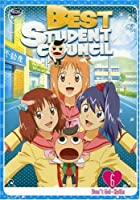 Best Student Council 6: Don't Go! Hello [DVD] [Import]