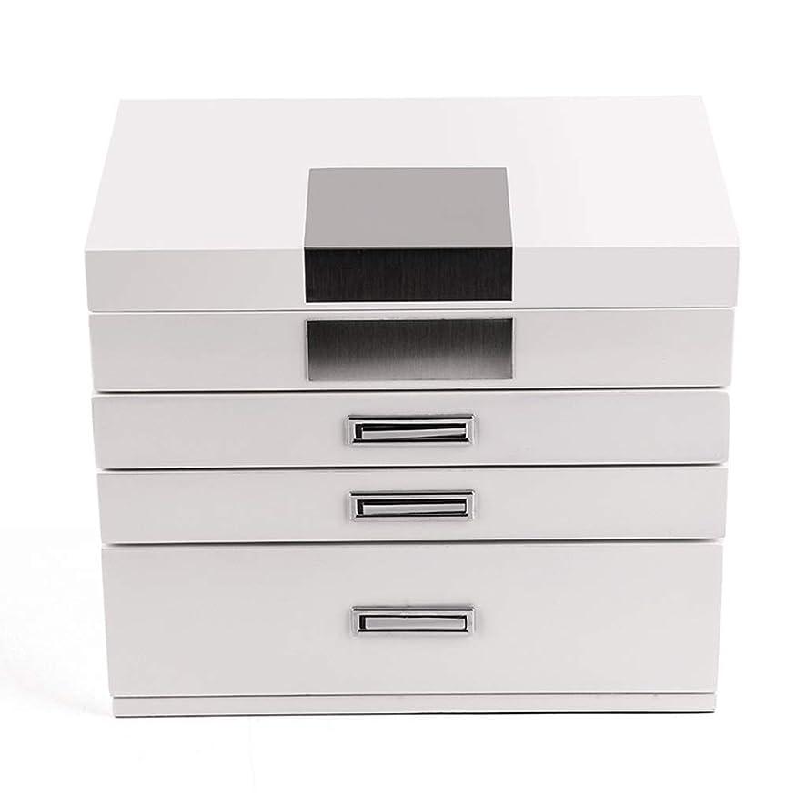 生きるディスク低下ジュエリーボックス ジュエリーボックス ジュエリー収納ボックス 収納ボックス 収納ボックス ジュエリー収納ボックス 化粧品収納ボックス 化粧品収納ボックス U-75 (White)