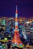 ビバリー 1000ピースジグソーパズル 東京タワー マイクロピース(26×38cm)