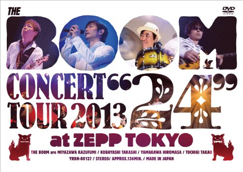 """[画像:THE BOOM CONCERT TOUR 2013 """"24"""" [DVD]]"""