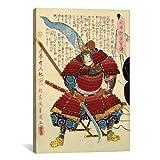 iCanvasART Samurai with Naginata Japanese Woodblock Canvas Art Print, 40 by 26-Inch