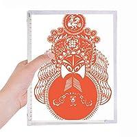 レッドムーン北京オペラ切り紙 硬質プラスチックルーズリーフノートノート