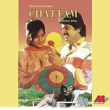 Chattam (Original Motion Picture Soundtrack)