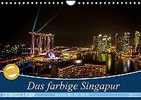 Das farbige Singapur - Marina Bay bei Nacht (Wandkalender 2022 DIN A4 quer): Diese Farbenpracht rund um die Marina Bay ist atemberaubend. (Monatskalender, 14 Seiten )
