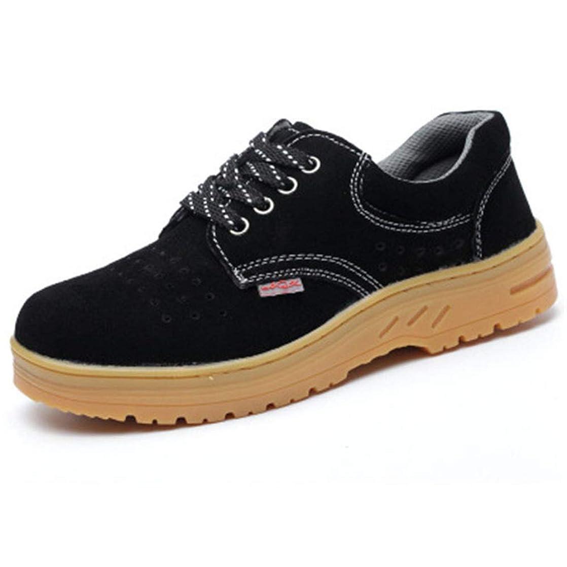 端末ローストボリュームショートブーツ 安全靴 作業靴 メンズ スエード レースアップ 踏み抜き防止 刺す叩く防止 防油 防汚 抗菌 防臭加工 通気性 軽量 クッション性 鋼製ミッドソール 耐磨耗 衝撃吸収 ブラック ブラウン