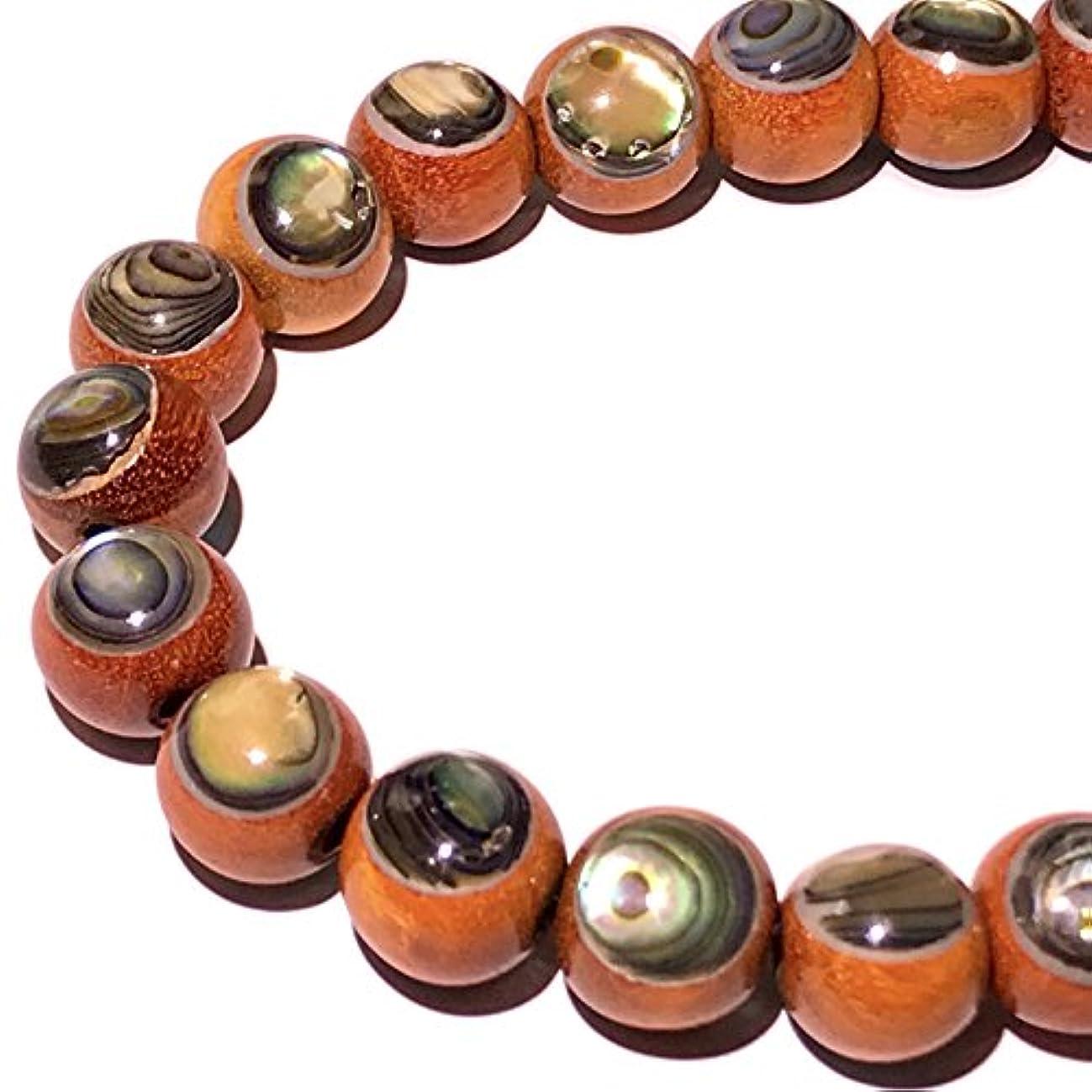 [ABCgems] Rare Papaya Sibucao Hardwood (New Zealand Abalone Front & Back Inlaid) 12mm Smooth Round (18-19 Focal Beads Wholesale Lot)