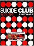 Suicide Club + Suicide Club 0 : Noriko's Dinner Table [Édition Collector Limitée]