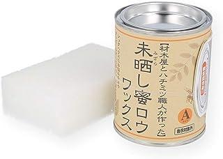 未晒し蜜ロウワックス ★ 300ml (A)タイプ 蜜蝋 みつろう ◆ スポンジ付き